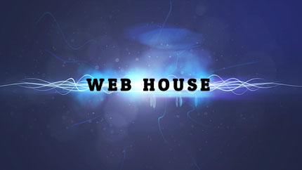 Gazduirea WEB ca element SEO
